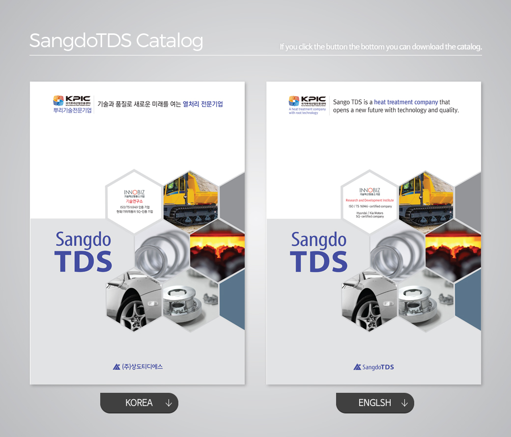 SangdoTDS Catalog - If you click the button the bottom you can download the catalog.