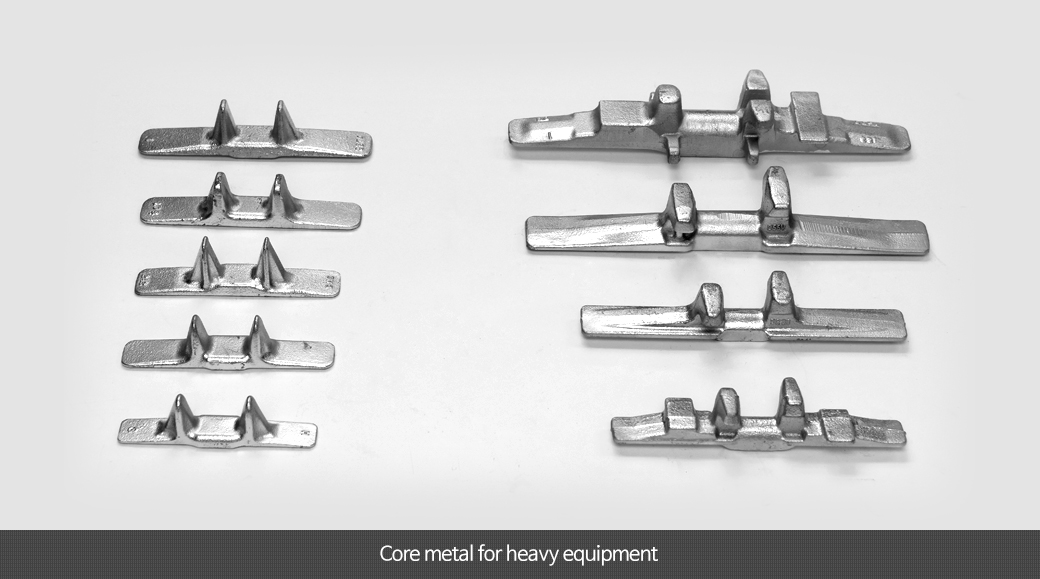Core metal for heavy equipment