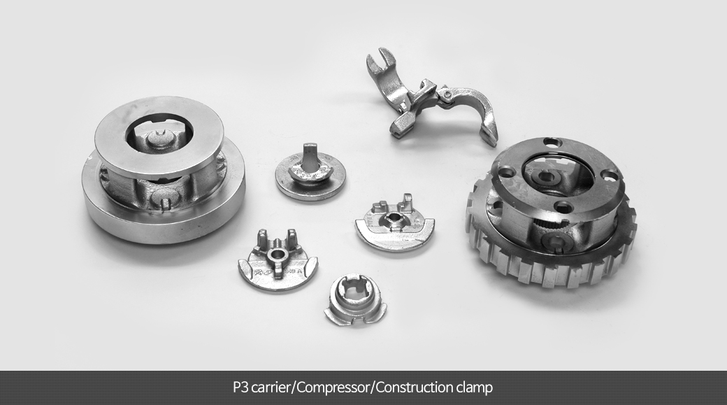 P3 carrier/Compressor/Construction clamp